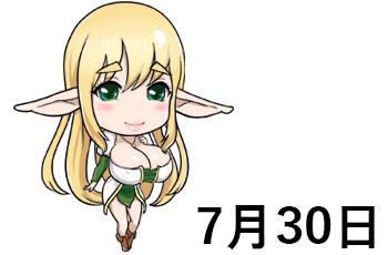 現在Ver1.03に修正中です。