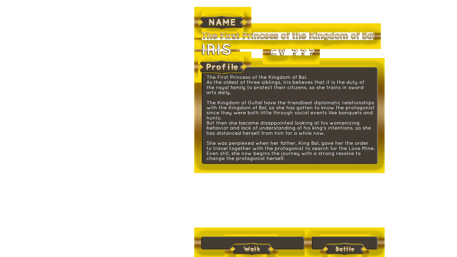 iris_profile