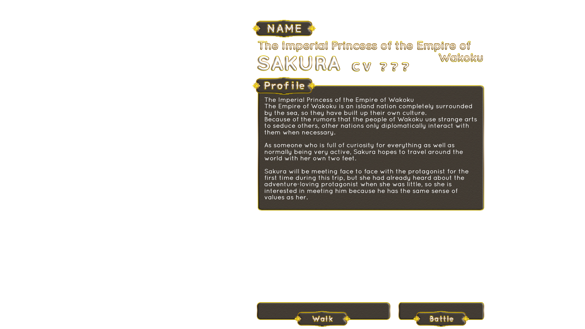 sakura_profile