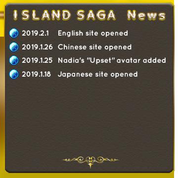 ISLAND SAGA News